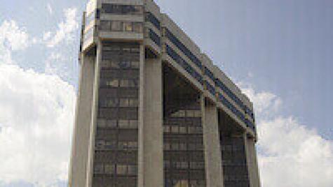 Photo: WARF building
