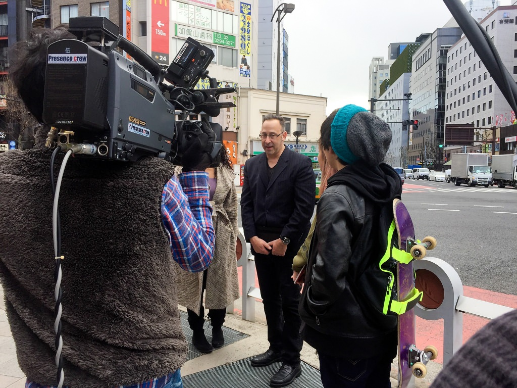 Professor Adam Kern is interviewed in the Jimbōchō district of downtown Tokyo, near Isseidō Bookshop.