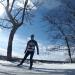 Photo: Cross country skier at University Ridge