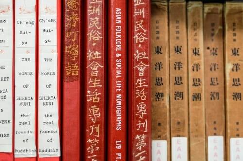 Photo: Books on a shelf