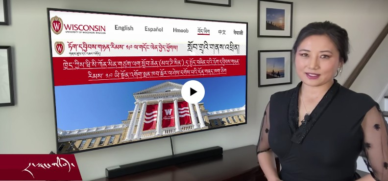 Screenshot of VOA broadcaster with Bascom Hall background