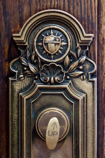 Photo: Memorial Union door handles