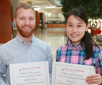 Photo: Matthew Stilwell and Mengyi Cao