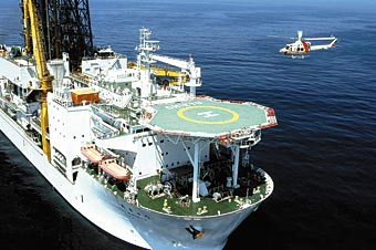 Photo of Chikyu research vessel