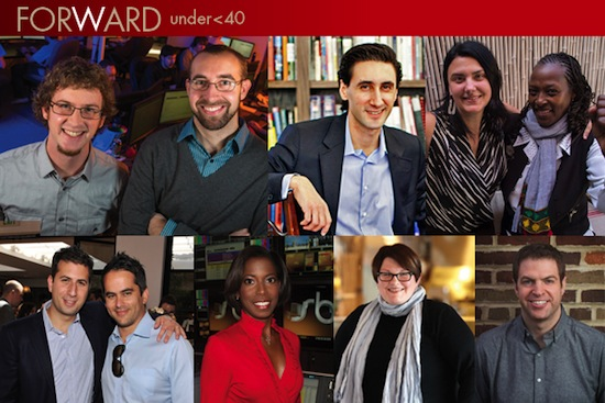 Photo: collage of Forward under 40 winners