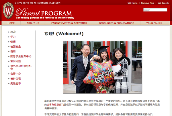 Photo: screen cap of Chinese parent website